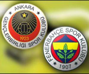 Fenerbahçe Başkanlık Seçimi Ne Zaman 2017