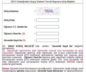 2013 SBS Güvenlik Kayıt No Öğrenme