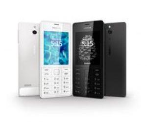 Nokia 515 Özellikleri ve Fiyatı