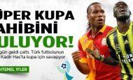 Fenerbahçe Galatasaray Maçı Ne Zaman ve Yorumlar