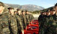 343. Kısa Dönem Yedek Subay Sınav Sonuçları – Aralık 2011
