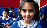 Okullar Ne Zaman Açılacak 2016 2017