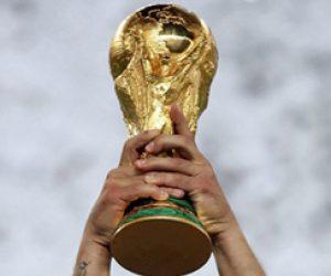 2014 Dünya Kupası Türkiye'nin Maç Fikstürü Programı Tarihleri