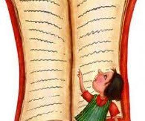 Okuma Bayramı ile ilgili Kompozisyon