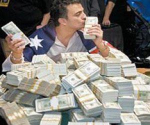 Zengin Olmanın Yolları Nasıl Zengin Olurum Olunur