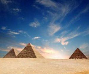 Keops Piramidi Hakkında Kısa Bilgi