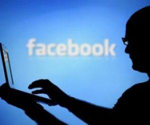 Facebook Hesabım Çalındı Ne Yapabilirim