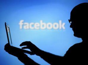facebook küfür dava