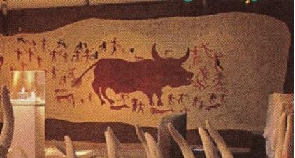 Çatalhöyük Duvar resmi