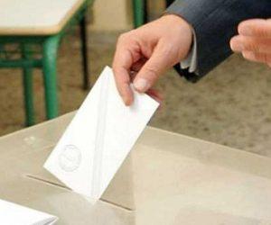 2014 Yerel Seçimler Ne Zaman (Belediye Seçimleri Tarihi)