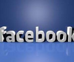 Facebook Grubuna Kişi Ekleme