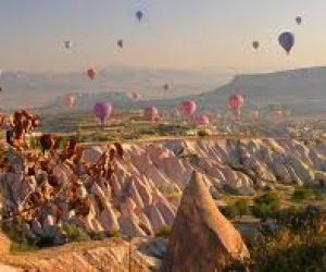 İç Anadolu Bölgesi'nin Turistik Yerleri