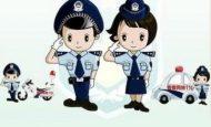 Trafik Polisi Nasıl Olunur