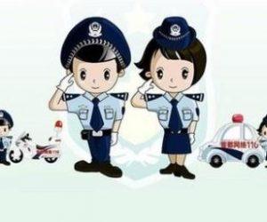 Polisler Ne İş Yapar