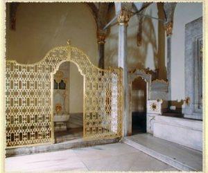 Osmanlı Devletinde Saray Bölümleri