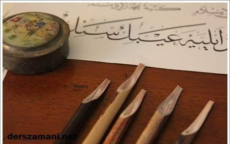 kamış kalem