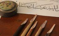 Kamış Kalem Nelerden Yapılır