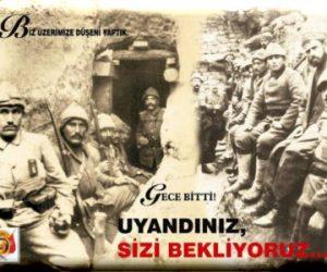 Çanakkale Türküsü Sözleri