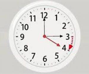 Saatler Ne Zaman İleri Alınacak Tarihi 2014