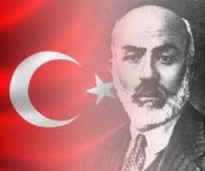 İstiklal Marşının Kabul Edilmesi