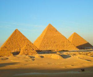 Mısır'da Kaç Tane Piramit Vardır