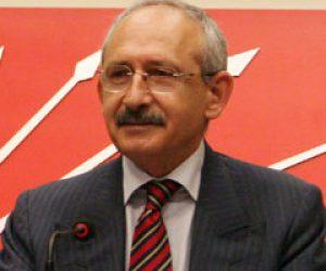 Kemal Kılıçdaroğlu İstifa Mı Etti