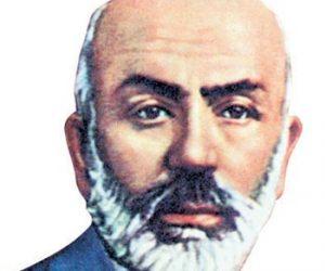 Mehmet Akif Ersoy Hangi Alanda Başarılı Olmuştur
