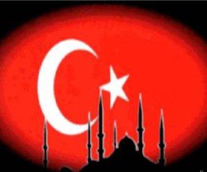 Ulusal ve Dini Bakımdan Önemli Olan Günler
