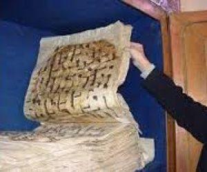 Hz. Ebubekir Kuranı Kerimi Neden Kitap Haline Getirmiş Olabilir