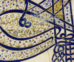 Türk İslam Devletlerinde Süsleme Sanatları