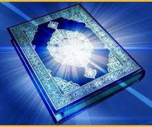 Kuran'ı Kerim'de Yer Alan Başlıca Konular Nelerdir