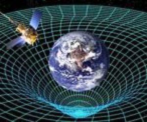 Yerçekiminin Varlığını İlk Ortaya Koyan Türk Bilim Adamı