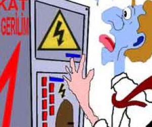 Elektrik Çarpmasını Önlemek İçin Neler Yapmalıyız