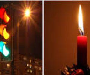 Doğal ve Yapay Işık Kaynakları Nelerdir