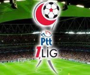 PTT 1. Lig Play Off Maçları Ne Zaman 2014