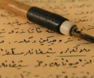 Divan Edebiyatının Genel Özellikleri