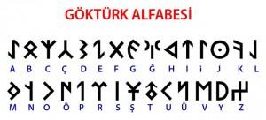 gokturk-alfabesi-20150416204000