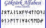 Türklerin Kullandığı İlk Alfabe