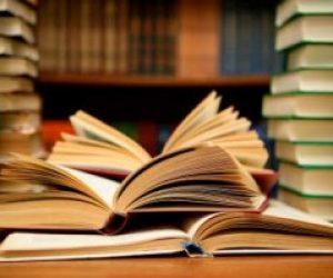 Kitap Okumanın Önemi İle İlgili Deneme Yazıları