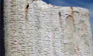 Orhun Abideleri Hakkında Kısa Bilgi