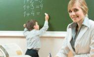 Öğretmen İle İlgili Kompozisyon