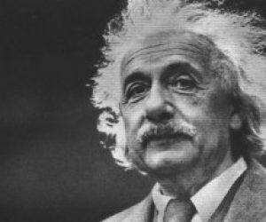Albert Einstein Hayatı Kısaca