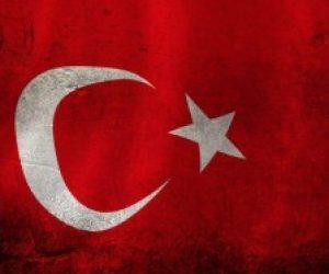 Türk Bayrağının Üzerindeki Ay ve Yıldızın Anlamı Nedir