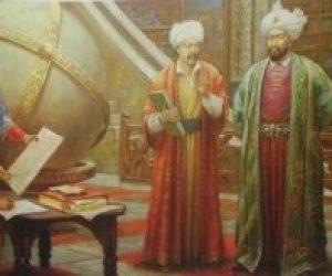 Enderun Mektebi Hakkında Bilgi
