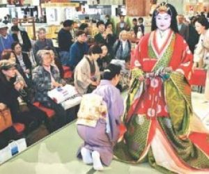 Japon Kültürü Hakkında Bilgi