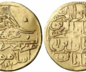 Osmanlıda Para Basılan Yere Ne Denir