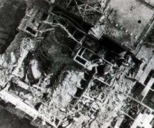 Çernobil Faciası Nedir