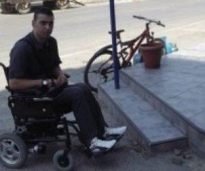 Yürüme Engelliler İçin Yapılan Çalışmalar