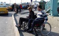 Engelli İnsanların Ne Tür Sorunları Olabilir