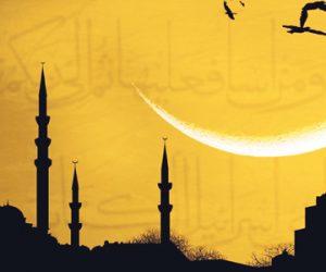 Ramazanda Oruç Tutmanın Önemi